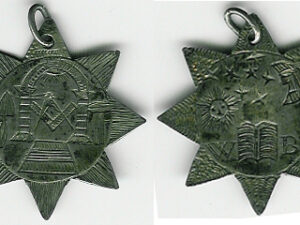 TH14 A Georgian custom made Plate Jewel c1780-0