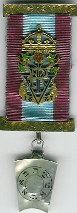 TH742 Mark Degree Queen Victoria's 1887 Golden Jubilee jewel.-0