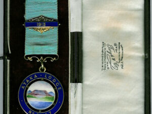 TH423-3367 The Member's Jewel for Ataka Lodge No. 3367 Suez.-0