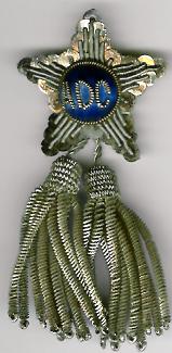 TH291dADC A Steward's tassel jewel from a Masonic Institution Festival.-0