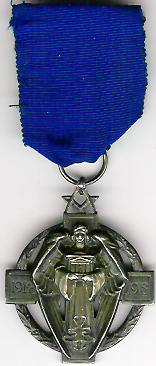 TH231-5271 The Masonic Million Memorial Fund jewel. Lodge No. 5271-0