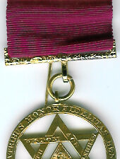 TH601bPrin A very large original 1845 Royal Arch member's jewel with Principal's ribbon.-0