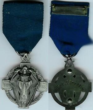 TH231a Scarce Masonic Million Memorial Fund jewel Lodge No. 1558.-0