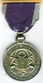 TH735 1872 The original Mark Benevolent Fund Charity Jewel -0